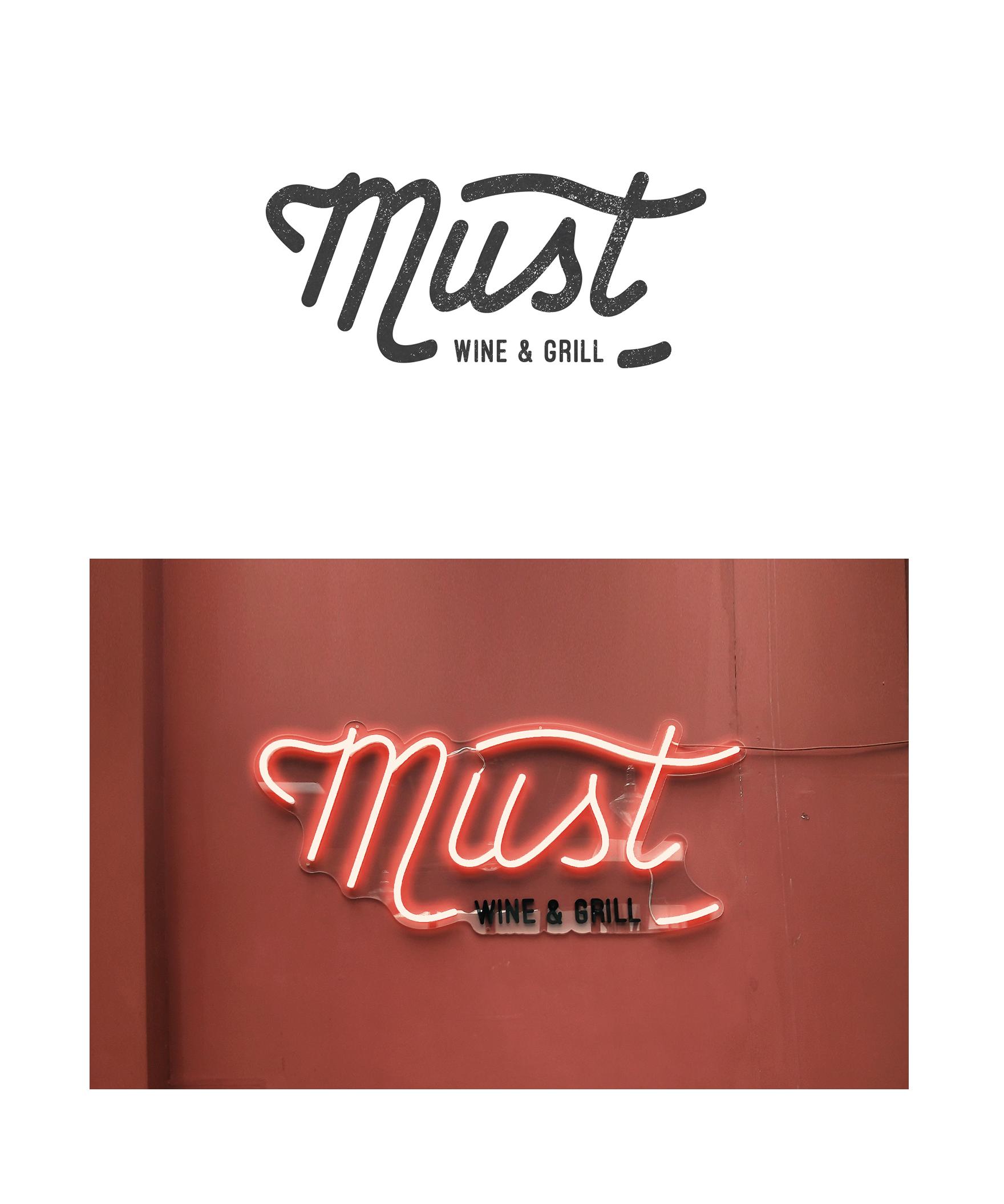 MustIdentite